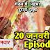 WOW! Surekha's Luv and Kush to add more craziness in Kartik Naira's wedding in Yeh Rishta Kya Kehlata Hai