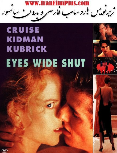 فیلم سکسی Eyes Wide Shut