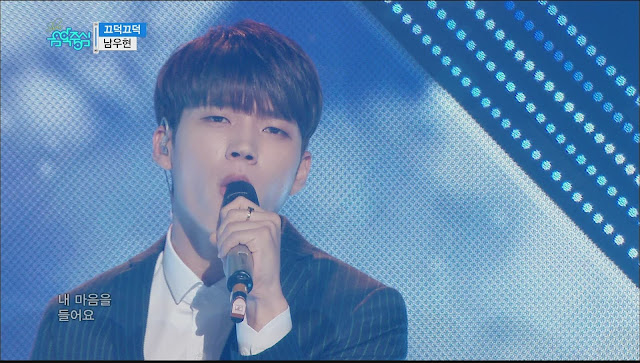 Nam Woo Hyun(with. J.Yoon) - Still I Remember, 남우현 - 끄덕끄덕 - Lyrics