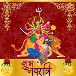 happy navratri images share chat