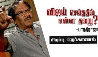 Exclusive: Vijay Sarkar Bharathiraja