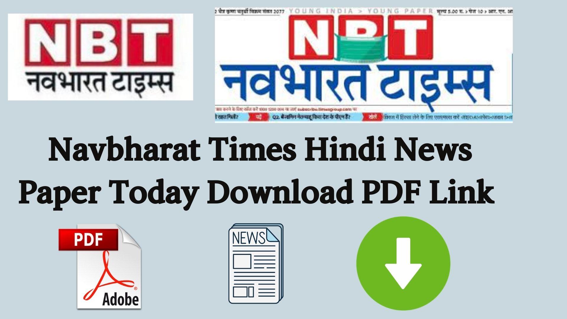Navbharat Times Hindi News Paper Today PDF Download