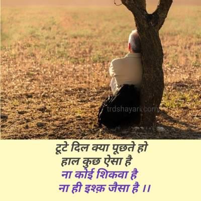 Whatsapp ke liye status