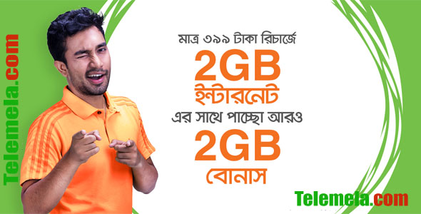 banglalink 4GB internet 399tk recharge