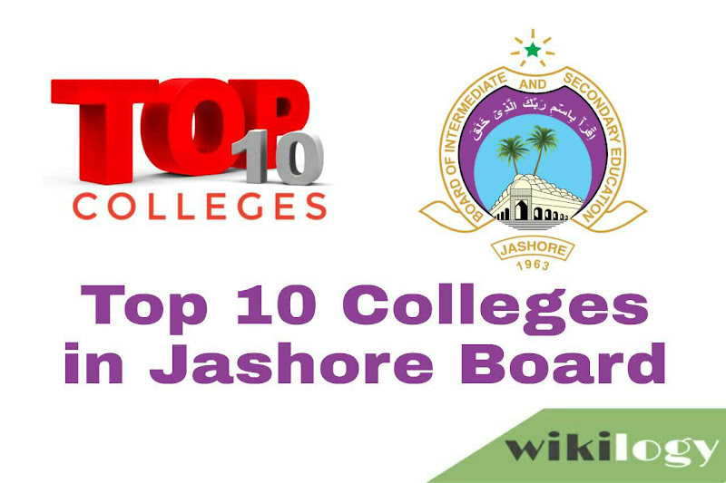 Top 10 Colleges in Jessore Board