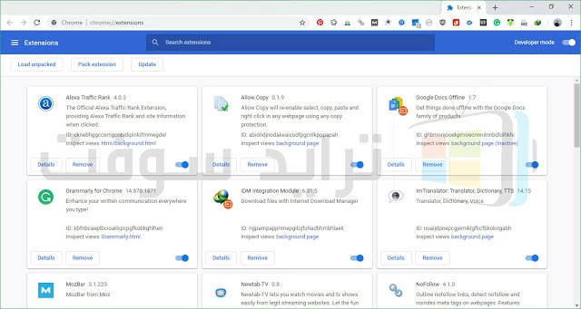 تنزيل متصفح ويب Google Chrome للكمبيوتر