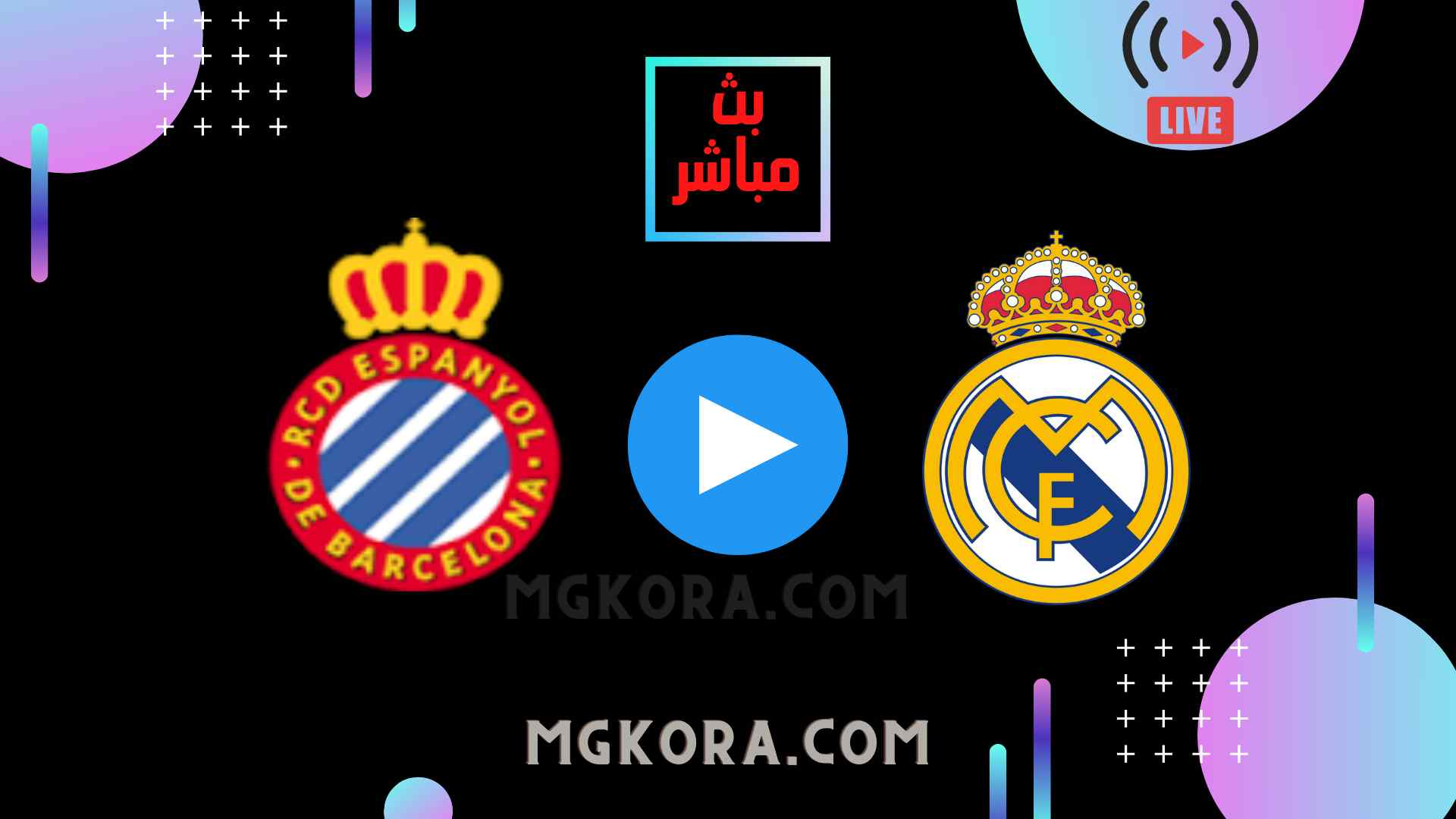مشاهدة مباراة ريال مدريد واسبانيول بث مباشر الأحد 03-10-2021 في الدوري الأسباني