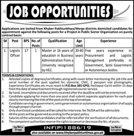 https://www.jobinpakistan.xyz/2019/05/jobs-in-public-sector-organizationkpk.html