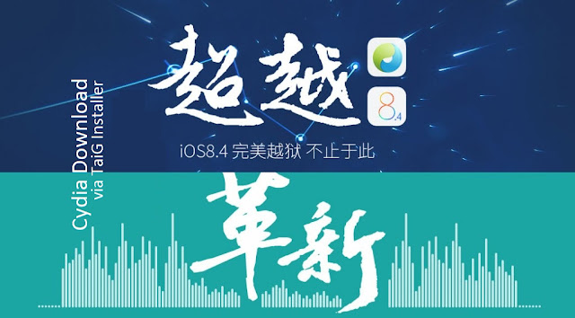 Untitled-6-1024x566 Obtain Cydia iOS 10..2.1 Apps with TaiG Cydia Installer Jailbreak