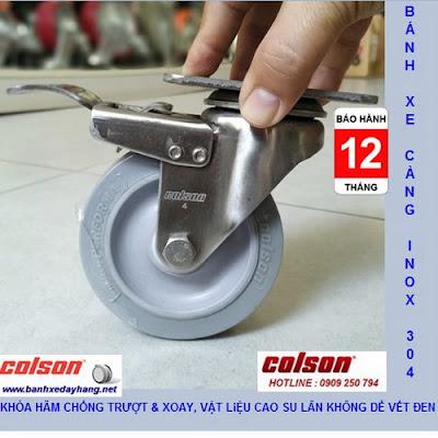 Bánh xe cao su có khóa hãm càng inox 304 Colson | 2-4456-444-BRK4 www.banhxedayhang.net