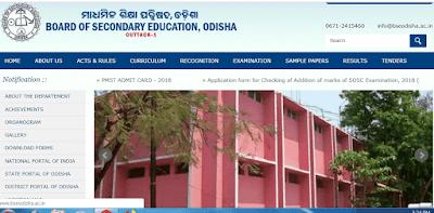 Odisha 10th Exam Time Table 2019