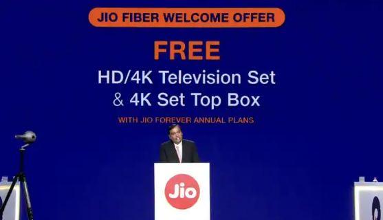Jio Fiber की लॉन्चिंग कल, ऐसे करें बुकिंग - newsonfloor.com