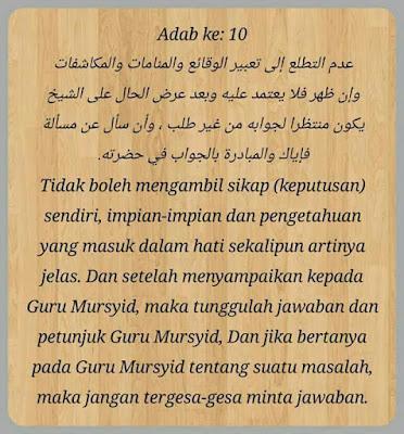 Adab-adab Seorang Murid kepada Guru Mursyid-10