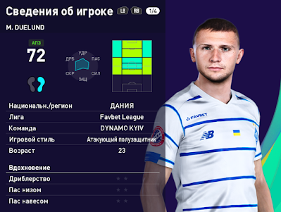 PES 2021 Faces Mikkel Duelund by Serge