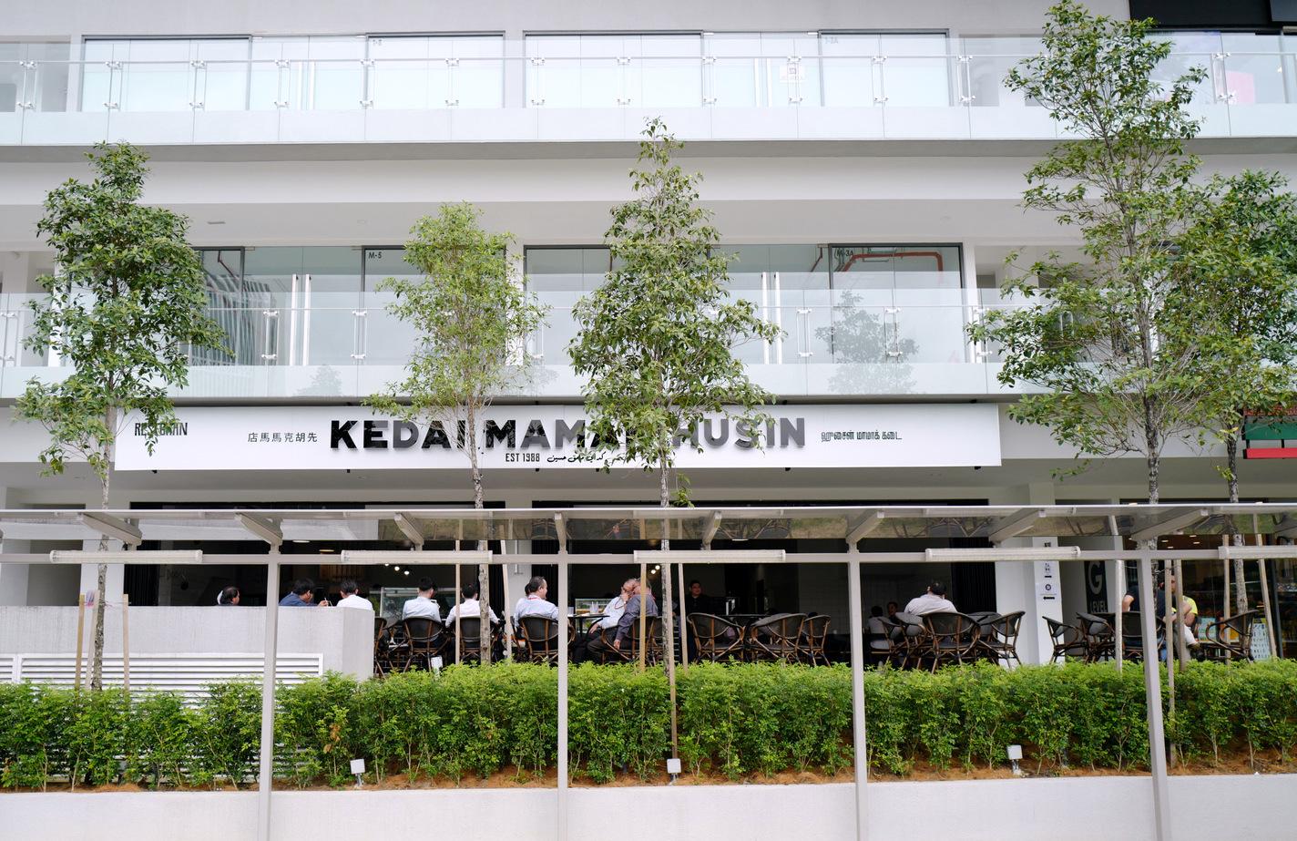 Kedai Mamak Husin @ Idaman Robertson