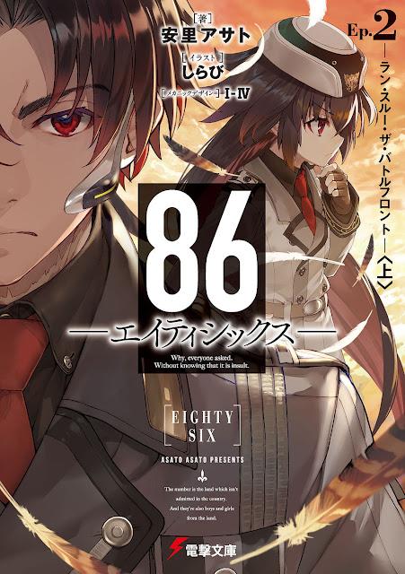 86 [eighty six] volume 2 Bahasa indonesia