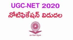 UGC NET 2020 Exam Dates Eligibility Apply Online @ugcnet.nta.nic.in /2020/03/UGC-NET-2020-Exam-Dates-Eligibility-Apply-Online-ugcnet.nta.nic.in.html