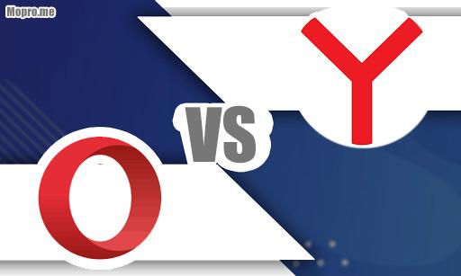 متصفح ياندكس مقابل أوبزا أيهما هو الخيار الأفضل؟