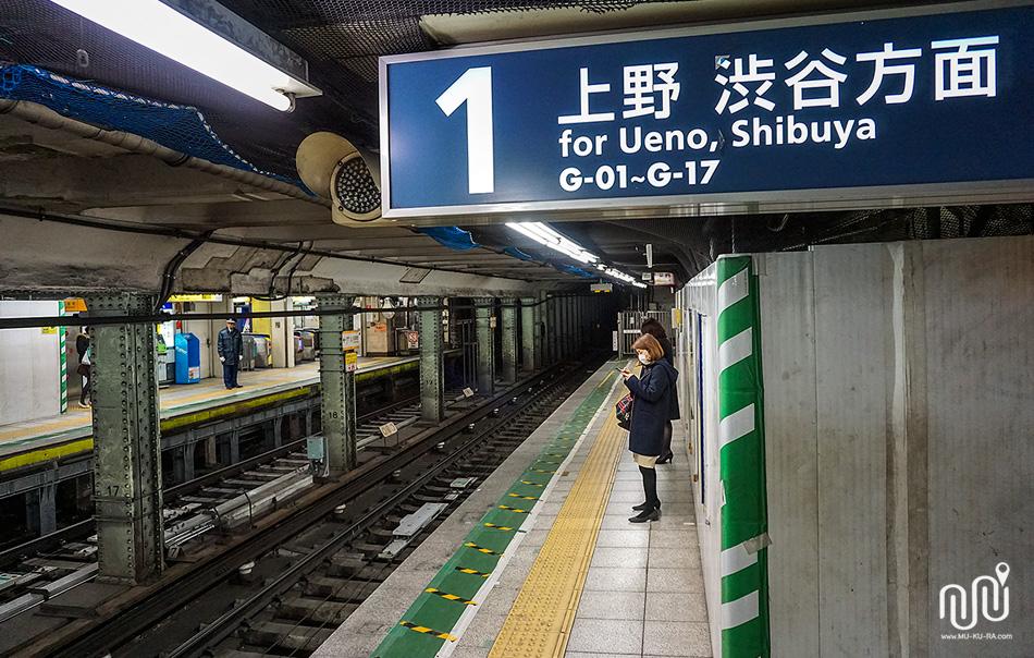 การเดินทางไป ตลาดอะเมโยโกะ(Ameyoko)