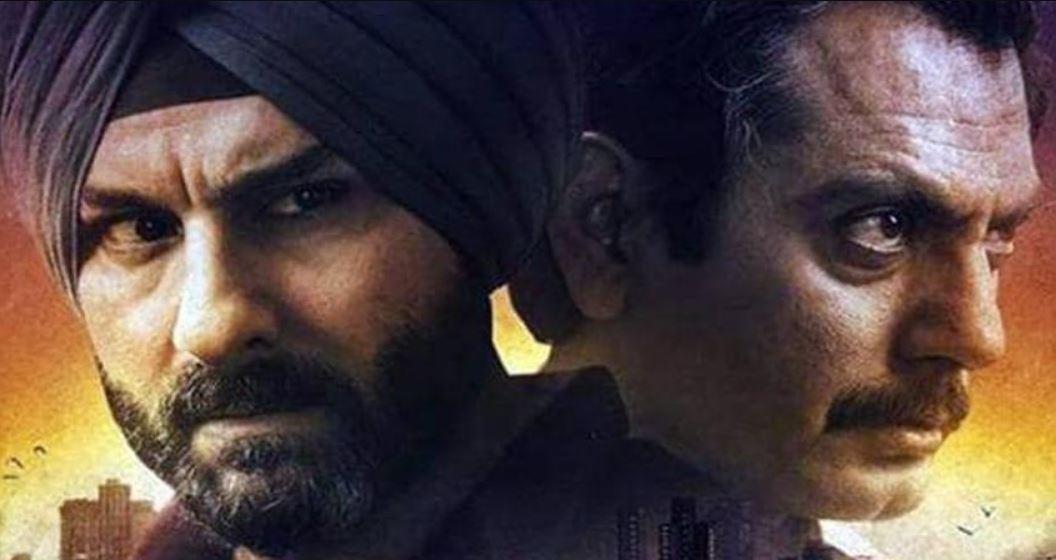 saif-ali-khan-and-nawazuddin-siddiqui-starrer-sacred-games-2-release-pushed-know-reason