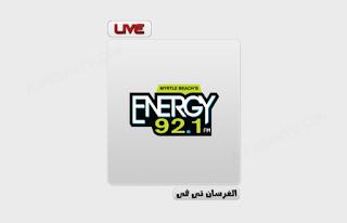 راديو إنرجى بث مباشر - Radio NRJ Egypt Live