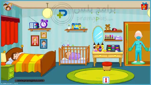 غرفة نوم الوالدين