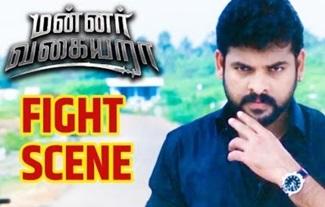 Mannar Vagiyara Fight Scene | Vemal | Anandhi | Robo Shankar