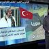 Τι προετοιμάζει η Τουρκία για Άστανα: oι αποκαλύψεις ενός σύριου.. αντάρτη