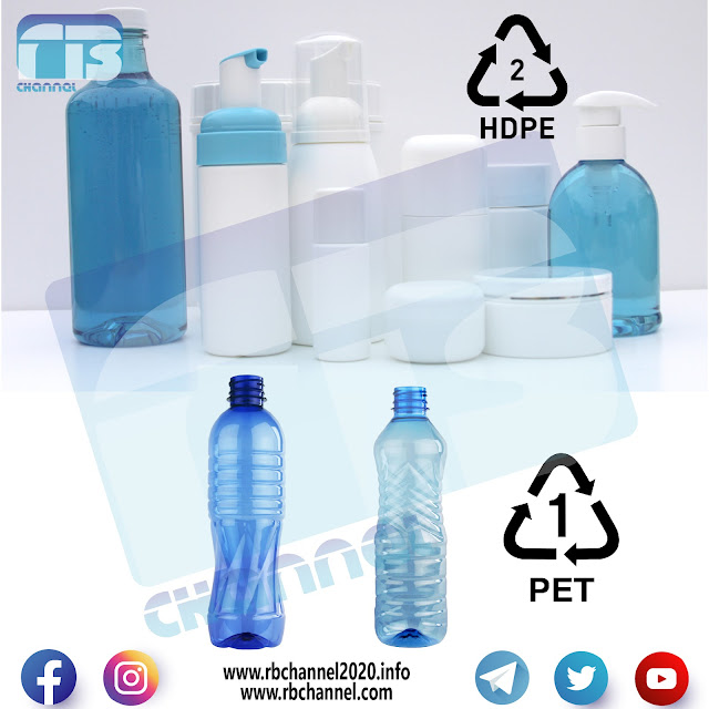 بولي الايثلين PET- HDPE  - Polyethylene