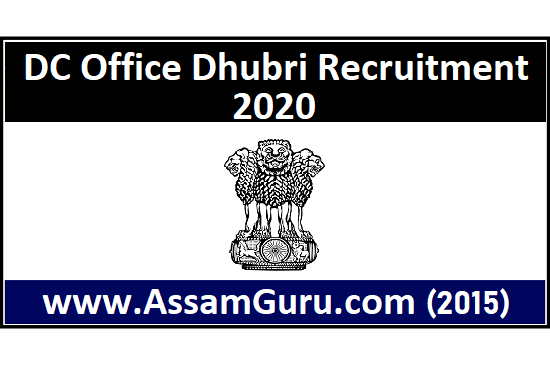Job in DC Office Dhubri