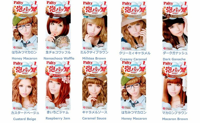 Palty Color Chart Rebellions My Hair Journey Brown Blonde Red Ariel Land