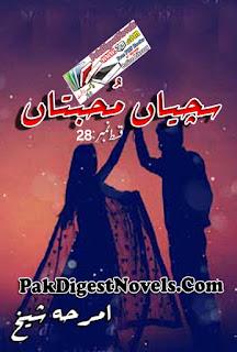 Sachiyaan Mohabbtan Novel Episode 28 By Amrah Sheikh Pdf Download