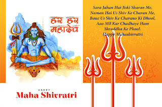 HAPPY MAHA SHIVRATRI IMAGE GREETING