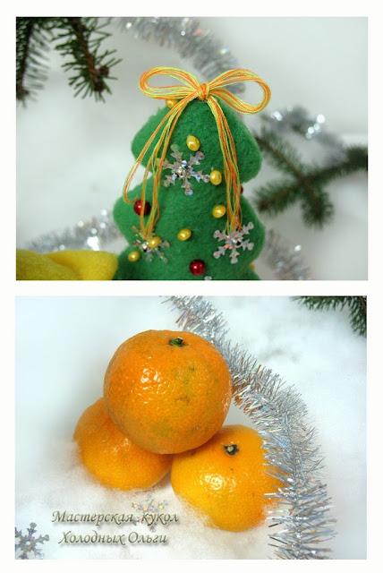 Елочка и мандарины