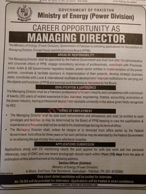 #Jobs - #Career_Opportunities in Jobs in Ministry of energy  – apply within 15 days of publication this advertisement