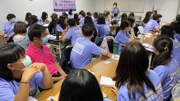 彰化縣家庭暴力防治 大專生洄游社區紮根計畫