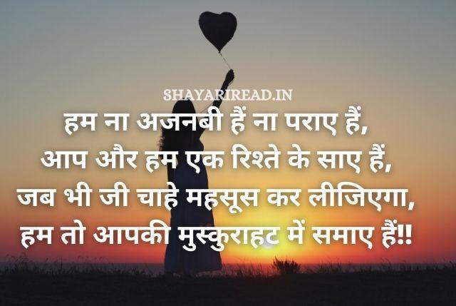 Dil Shayari ! Shayari for dil ! Dil Love Shayari
