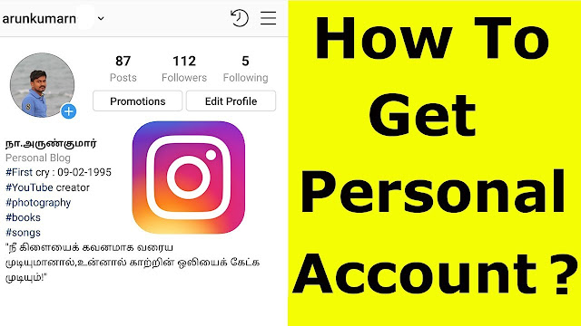 How to Create a Personal Blog on Instagram 2020