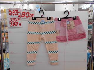 100円子供服90㎝のピンクのパンツとスカート