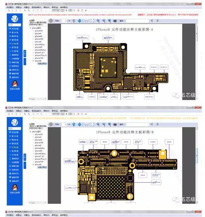 wuxinji circuit diagram for iphone 8 8p x ipad free share. Black Bedroom Furniture Sets. Home Design Ideas