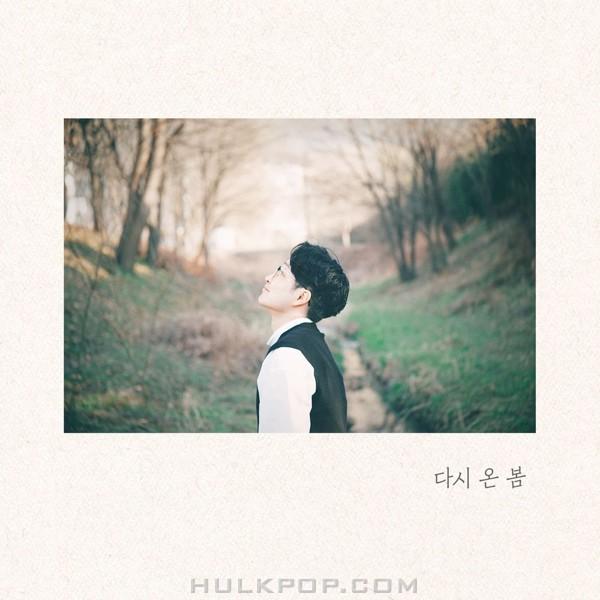SHIN KINAM – Spring Again – Single