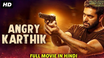 Poster Of Angry Karthik In Hindi Dubbed 300MB Compressed Small Size Pc Movie Free Download Only At worldfree4u.com