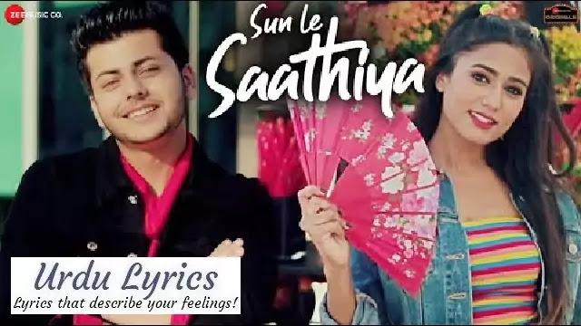 Sun Le Saathiya Song Lyrics - Stebin Ben