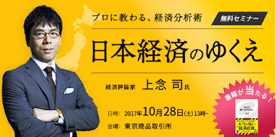 http://www.okachi.jp/seminar/detail171028t.php