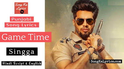 game-time-lyrics-singga