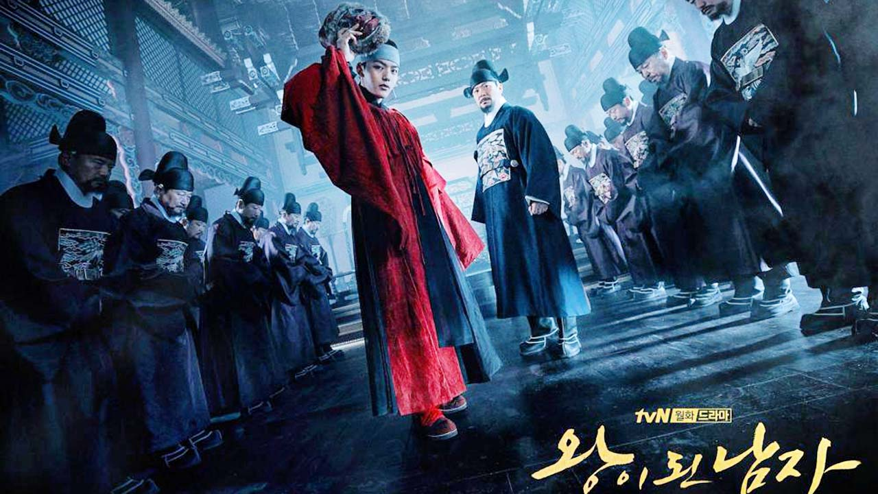 The Crowned Clown Episode 2 Subtitle Indonesia