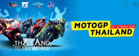 Tiiet MotoGP
