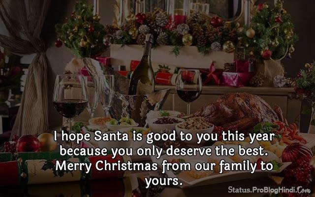 christmas facebook status