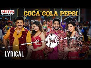 Coco-Cola-Pepsi-lyrics