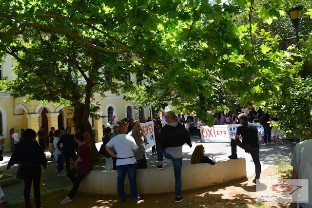 """Πρέβεζα: """"Νέα κινητοποίηση με συγκέντρωση διαμαρτυρίας για το πολυνομοσχέδιο στην Παιδεία και για τις κάμερες στις τάξεις"""""""
